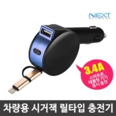 차량용 핸드폰 충전기+2구소켓 <br>